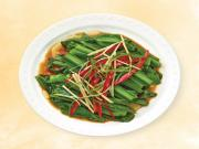 Wegmans Steamed Yu Choy with Ginger Scallions