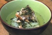 Salmon and Rice with Green Tea - Yaki Onigiri Ochazuke