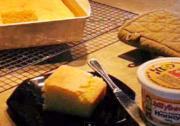Easy Cornbread