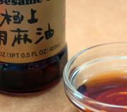 dark sesame oil