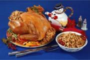 Gluten free turkey for your thanksgiving