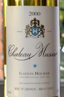 Chateau Musar White 2000 – A Mesmerizing Tasting Journey