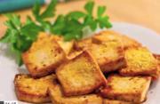 Simply Fried Veggie Tofu