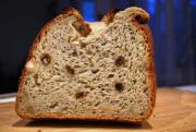 Nut Raisin Bread