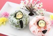Hina Ningyo Sushi for Hinamatsuri