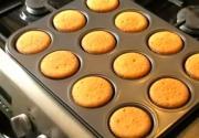 How To Make A Basic Cupcake
