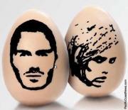 Celebrity Egg for Easter