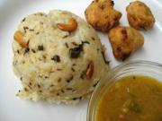The yummy Pongal with sambar and vada