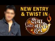 NEW ENTRY & TWIST in Sandhya & Sooraj's Diya Aur Baati Hum 25th July 2013 FULL EPISODE