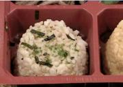 Trader Joe's Rice Vegetable Bento Box Review