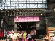 About 2007 Summer Fancy Food Show