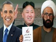 Axis Of Lies