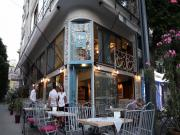 Ethno Restaurant Burgas Bulgaria