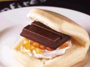 Kit Kat Sandwich On Sale In Japan