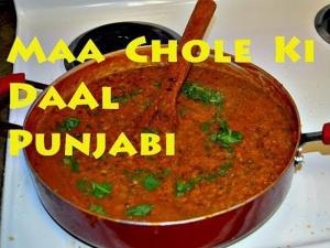 Maa Chole Ki Dal