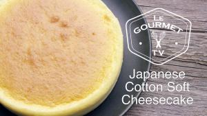 Japanese Cotton Soft Cheesecake Recipe 1017347 By Legourmettv