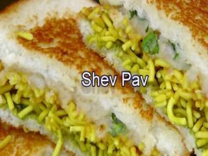 Shev Pav