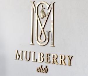 Mulberry Club Azerbaijan Brandy Review