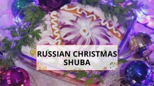 Shuba