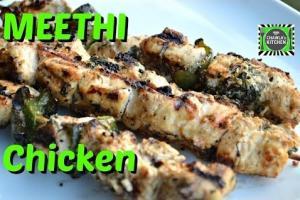 Methi Chicken Tikka