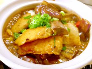 How To Cook Chinese Fish Eggplant Clay Pot Recipe 1017690 By Cicisfoodparadise