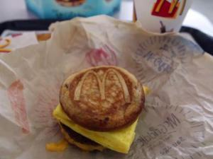Get Real Eggs With This Mcdonalds Breakfast Item