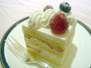 Orange Bon Bon Cake