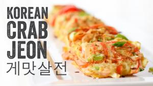 Korean Crab Jeon Crab Stick Omelettes Recipe Season 4 Ep 8 1015187 By Chefjulieyoon