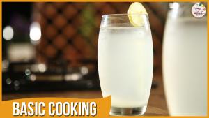 1480612735 Lemon Juice Basic Cooking
