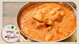 1480612862 Butter Chicken