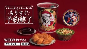 Unique Christmas Dinners Around The World Including Kfc In Japan