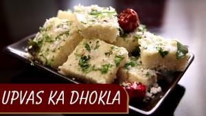 1480914454 Upvas Ka Dhokla