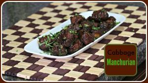 Cabbage Manchurian Evening Snack Recipe 1016205 By Sruthiskitchen