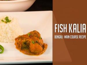 Fish Kalia