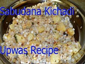 Sabudana Khichadi