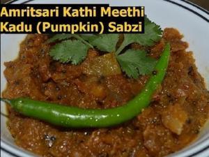 Khata Meetha Kadu