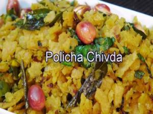 Policha