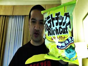 Japanese Seaweed Potato Chips