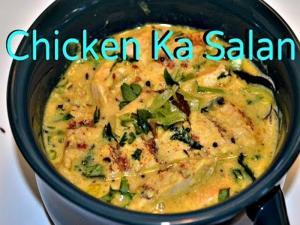 Chicken Ka Salan