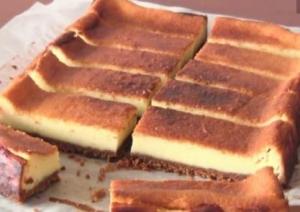 Japanese Baked Cheesecake