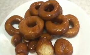 Eggless Doughnuts