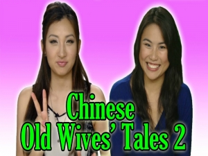 339 Chinese Old Wives Tales 2