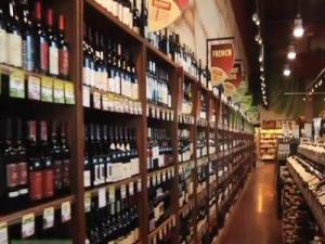 Fairway Market Wines and Spirits