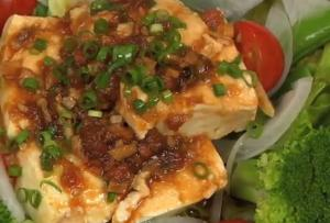Tofu Salad with Oriental Dressing