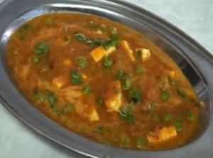 Quick Matar Paneer - Indian Vegetarian
