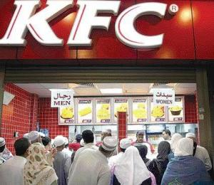 KFC left Syria, but why?
