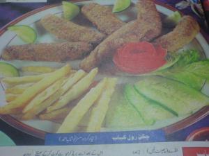 Potato Chicken Cutlets.
