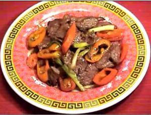 Chinese Mongolian Beef