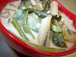 Tasty Healthy Olan (Assorted Vegetables in Coconut Milk)