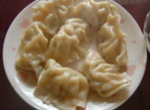 Traditional Meat Dumpling